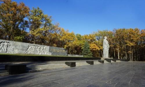 Zdjęcie UKRAINA / Charków / Piatichatki. / Ukraiński Cmentarz Wojenny
