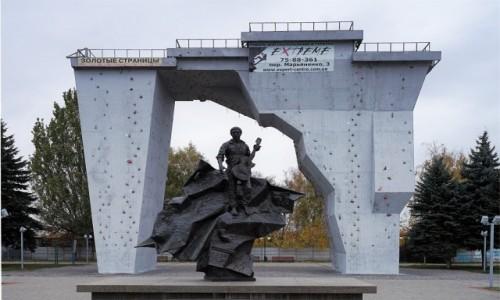 Zdjęcie UKRAINA / Charków / Pomnik Włodzimierza Wysockiego / Na tle ścianki wspinaczkowej