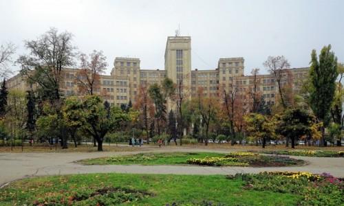 Zdjęcie UKRAINA / Charków / Plac Wolności / Uniwersytet Narodowy im. Wasyla Karazina
