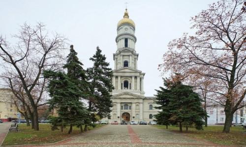 Zdjecie UKRAINA / Charków / Sobór Zaśnięcia Matki Bożej / Dzwonnica