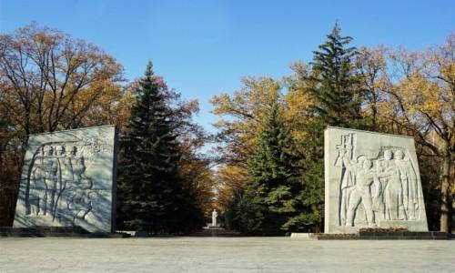 Zdjecie UKRAINA / Charków / . / Ukraiński Cmentarz Wojenny