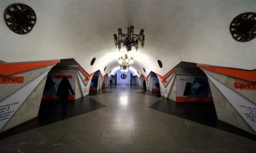 Zdjęcie UKRAINA / Charków / .  / Stacja metra - Puszkinskaja