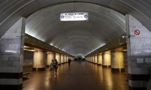 Zdjecie UKRAINA / Obwód dniepropietrowski / Dniepr / Dniepr - stacja metra Wokzalna