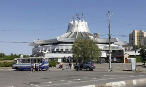 Zdjecie UKRAINA / Obwód dniepropietrowski / Dniepr / Dniepr - budynek cyrku