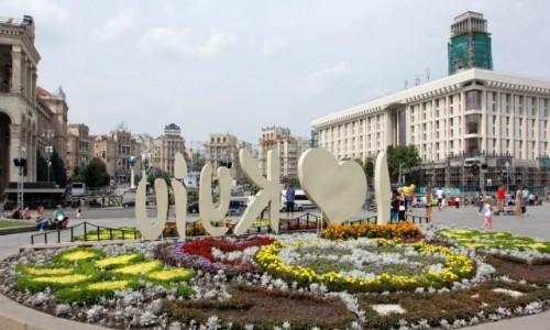 Zdjęcie UKRAINA / - / Kijów / Majdan Niezależności
