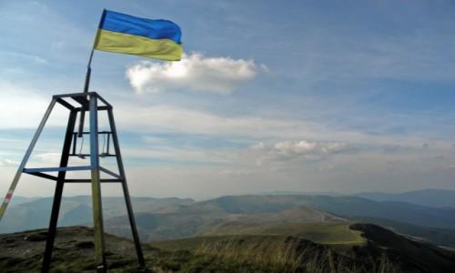 Zdjecie UKRAINA / obwód zakarpacki / Świdowiec / Bliźnica