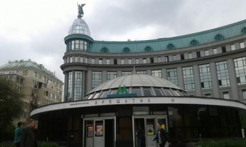 UKRAINA / Kijów / Ul. Instytuśka / Wejście metro Chreszczatyk-1