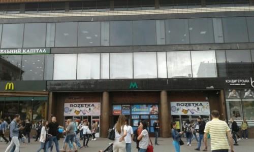 UKRAINA / Kijów / Ul. Chreszczatyk / Wejście metro Chreszczatyk-2