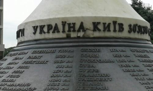 UKRAINA / Kijów / Majdan Niepodleglośći / Pomnik na Majdanie Nezałeżnoszczi-1