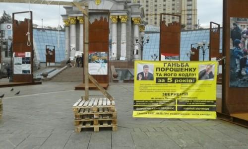 Zdjecie UKRAINA / Kijów / Majdan Niepodleglośći / Instalacja Szubienica dla Poroszenka