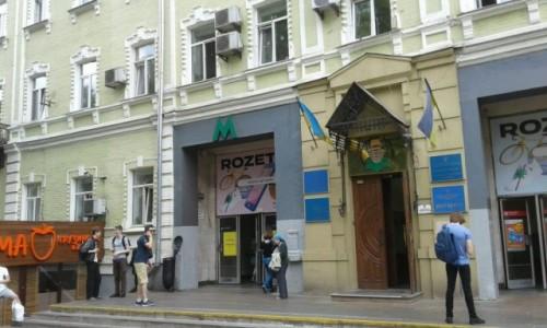 UKRAINA / Kijów / Ul. Jarosławów Wał / Wejście metro Zoloti Worota (Złota Brama)