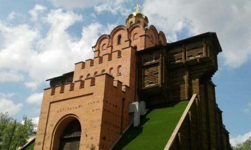 UKRAINA / Kijów / Ul. Jarosławów Wał / Muzeum Zołoti Worota (Złota Brama)-7