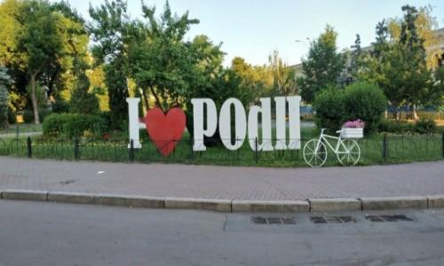 Zdjecie UKRAINA / Kijów / Plac Kontraktowy / I love Podił
