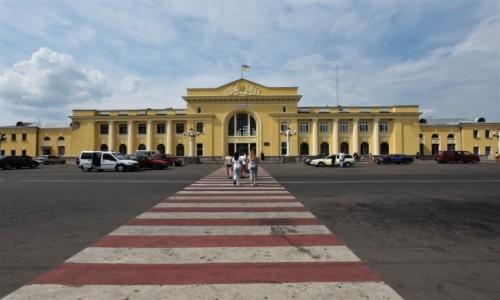 Zdjęcie UKRAINA / Obwód Lwowski / Stryj / Piękny dworzec kolejowy