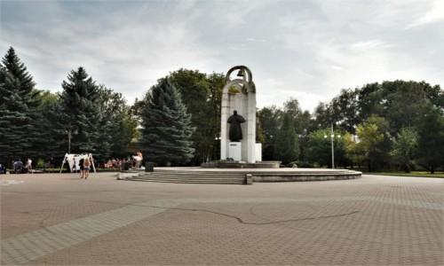 Zdjęcie UKRAINA / Obwód Lwowski / Stryj / Stryj, centrum miatsa
