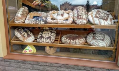 Zdjecie UKRAINA / Zakarpacie / Użhorod / Piekarnia Użhorod