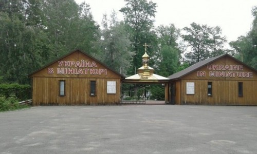 UKRAINA / Kijów / Hydropark nad brzegiem Dniepra / Muzeum skansen
