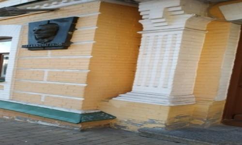 UKRAINA / Kijów / Zejście św. Andrzeja, 13 / Muzeum M. Bułhakowa-2