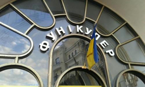 UKRAINA / Kijów / Wejście z Padołu / Funikular w Kijowie-3