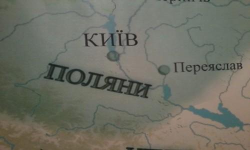 UKRAINA / Kijów / Ul. Bohdana Chmelnickiego, 7 / Muzeum Historii Kijowa-2