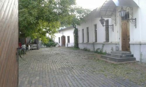UKRAINA / Kijów / Ul. Froliwśka / Muzeum Apteka w Kijowie-3