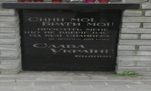 Zdjecie UKRAINA / Kijów / Ul. Instytuśka / Aleja Bohaterów Niebiańskiej Sotni-3
