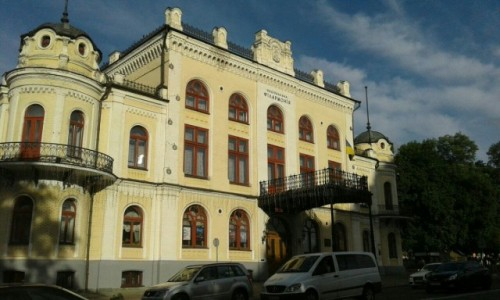 UKRAINA / Kijów / Władimirski zjazd, b. 2 / Filharmonia Narodowa w Kijowie
