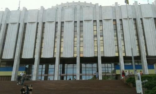 UKRAINA / Kijów / Plac Europejski / Ukraiński Dom w Kijowie
