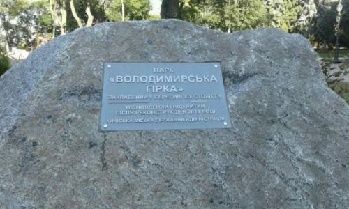 Zdjecie UKRAINA / Kijów / Górka Wołodymerska / Wejście do parku Górka Wołodymerska