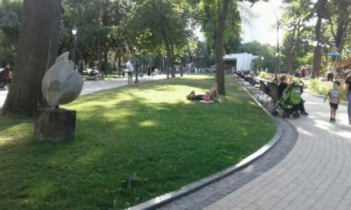 Zdjecie UKRAINA / Kijów / Park Wołodymesrska Górka / Park Włodzimierska górka-3