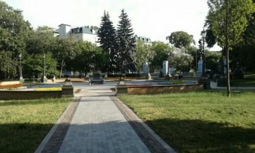 UKRAINA / Kijów / Park Wołodymesrska Górka / Park Włodzimierska górka-4