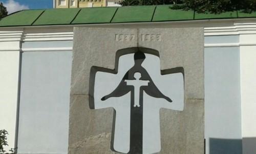 UKRAINA / Kijów / Ul. Trzechświatytelska, 6 / Klasztor św. Michała w Kijowie-3