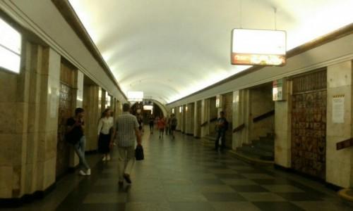 UKRAINA / Kijów / Kijów / Metro w Kijowie-3