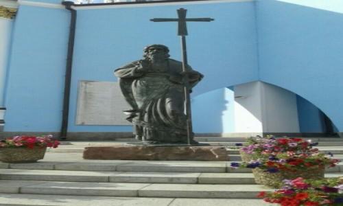 UKRAINA / Kijów / Ul. Trzechświatytelska, 6 / Klasztor św. Michała w Kijowie-7