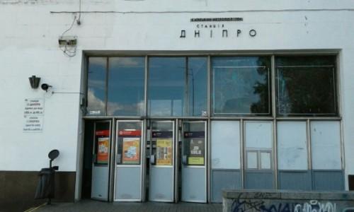 UKRAINA / Kijów / Metro w Kijowie / Stacja metra Dnipro w Kijowie
