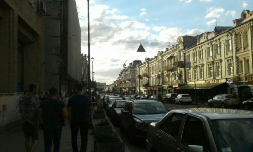 UKRAINA / Kijów / Ul. Sagajdacznego e Kijowie / Ul. Sagajdacznego w Kijowie