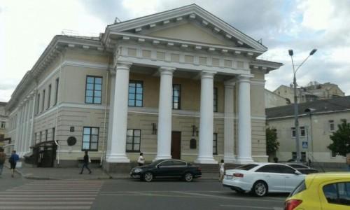 UKRAINA / Kijów / Podol, Plac Kontraktowy / Budynek Kontraktowy w Kijowie-1