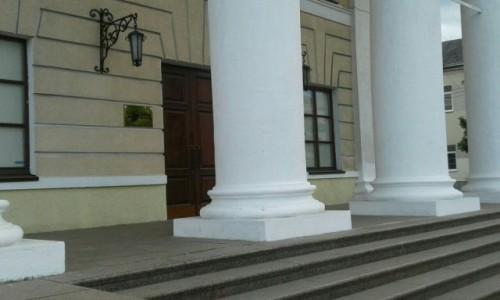 UKRAINA / Kijów / Plac Kontraktowy / Budynek Kontraktowy w Kijowie-2