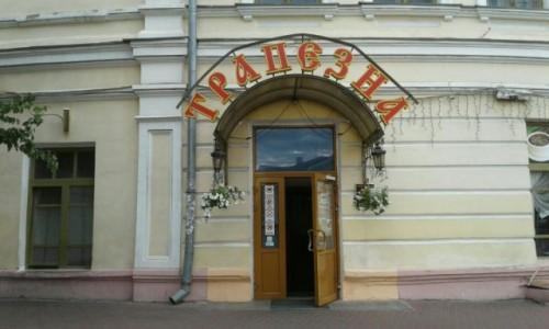 UKRAINA / Kijów / Plac Kontraktowy / Stołówka studencka TRAPEZNA