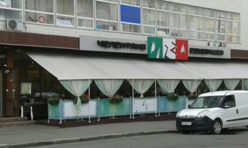 UKRAINA / Kijów / Plac Kontraktowy / Pizzeria CELENTANO
