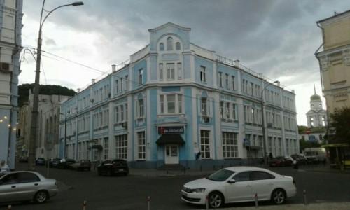 UKRAINA / Kijów / Plac Kontraktowy / Plac Kontraktowy w Kijowie-4
