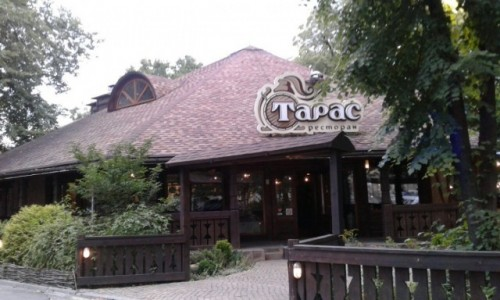 Zdjecie UKRAINA / Kijów / Park Nywki / Restauracja