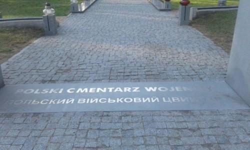 Zdjecie UKRAINA / Kijów / Bykownia / Memoriał Bykownia-2