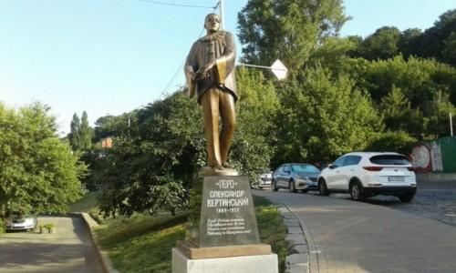 UKRAINA / Kijów / Zejście św. Andrzeja / Pomnik Aleksandra Wertynskiego