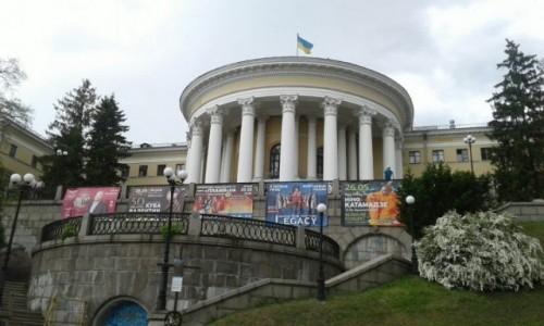 Zdjecie UKRAINA / Kijów / Ul. Instytuśka / Palac kultury Żowtnewy