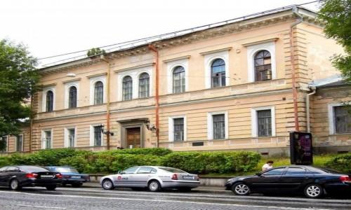 Zdjecie UKRAINA / Kijów / Ul. Bohdana Chmelnickiego / Muzeum Teatr Anatomiczny