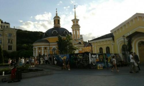 Zdjecie UKRAINA / Kijów / Plac Pocztowy / Plac Pocztowy
