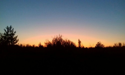 Zdjecie UKRAINA / Donbass / m. Szczęście / Zachód słońca