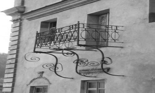 Zdjecie UKRAINA / brak / Krzemieniec  / balkon dla samobójców