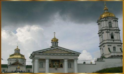 Zdjęcie UKRAINA / Ukraina / Poczajów / Wieże, wieżyczki